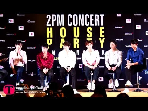 160319 2PM CONCERT HOUSE PARTY IN BANGKOK = Press Conference