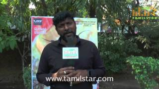 Mime Gopi At Kathakali Movie Press Meet