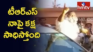 Congress Leader Jagga Reddy Released from Chanchalguda Jail - Hyderabad - hmtv - netivaarthalu.com