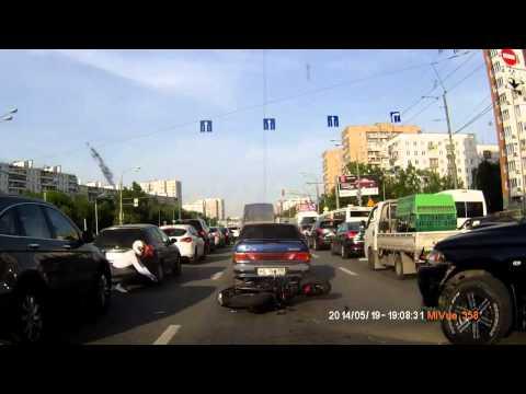 Авария с мотоциклистом в Москве 19 05 2014