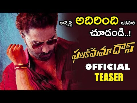 Falaknuma Das Official Teaser || Vishwak Sen || Tharun Bhascker || Latest Telugu Teasers || NSE