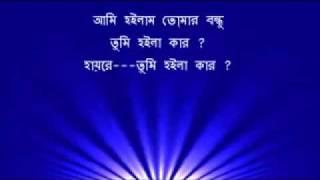 Rajib   Tumi Je Khoti Korla Amar Lyrics  flv Biborno Jibon@yahoo com