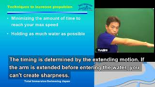 Seminar03-06: How to swim faster 05