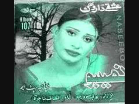 NASEEBO lal  *shamma pay gaiya* punjabi song..2