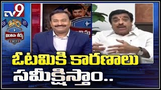 Kambhampati Rammohan Rao on TDP defeat in AP elections
