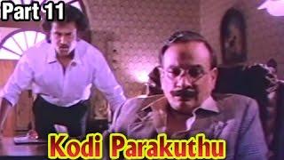 Kodi Parakuthu – 11/12 part - Rajinikanth, Amala - P. Bharathiraja Classic Movie – Full Movie