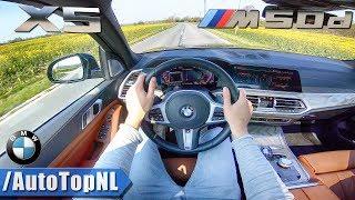 2019 BMW X5 M50d xDrive G05   3.0 Quad Turbo 400HP   POV Test Drive by AutoTopNL