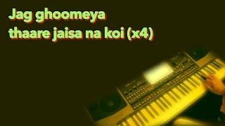 jag ghoomeya-Sultan-instrumental