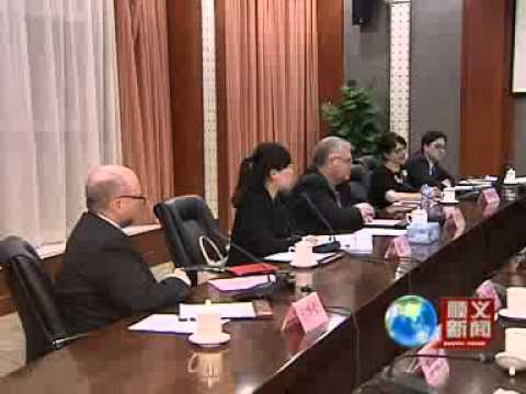 Shunyi District Beijing, China and Loudoun County, Virginia USA (English Subtitles)