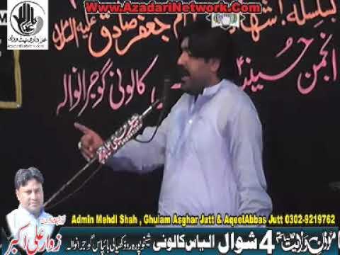 Zakir Rizwan Abbas Qeyamat  4 Shawal 2018 ilyas colony Gujranwala