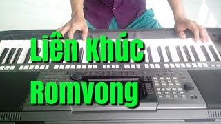 #1 Liên Khúc Nhạc Sống Khmer Trà Vinh 2017 - Romvong Organ Miền Tây - Phol Sơn Khmer