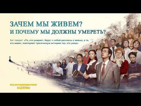 Документальное кино «Тот, Кто верховенствует над всем» Исследование тайн жизни | Русская озвучка