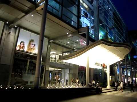 Central World, Bangkok, at night