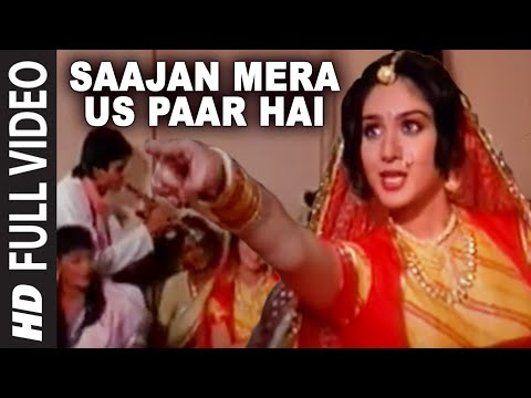 Saajan Mera Us Paar Hai [Full Song] | Ganga Jamunaa Saraswati