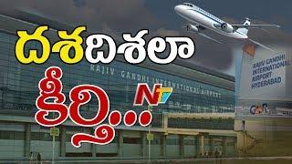 GMR Group Chairman G. Mallikarjuna Rao Speech @ 10 Years Celebration Of Shamshabad Airport || Part 2