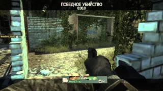 Call of Duty Modern Warfare 3 TeknoGods - Читы, Баги, Фейлы и эпик угар!!!