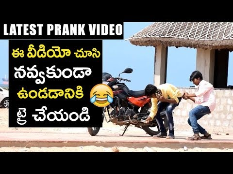 Funny Prank Videos 2018 | Latest Telugu Pranks | Telugu Comedy Videos 2018 | Tollywood Nagar