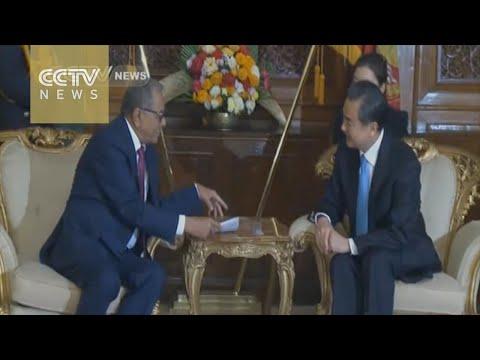 Chinese FM Wang Yi meets Bangladeshi President and PM