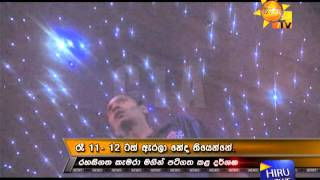 Hiru CIA: Prominent Night Club in Colombo Raided by Dept. of Excise