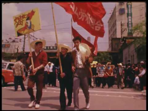 Japan 1960 political demonstrations 政治デモ