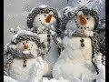 Снеговик Музыка исполнение Павла Плаксина Стихи Милены Хорошиловой mp3