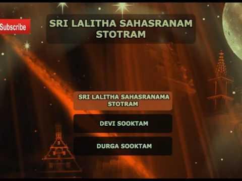 Sri lalitha sahasranama by challakere brothers