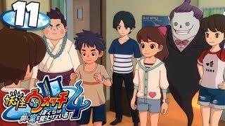 Yo-kai Watch 4 - Part 11 - Never-ending Summer Vacation! (Nintendo Switch)