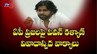 Pawan Kalyan Controversial Comments On AP People | AP Special Category Status