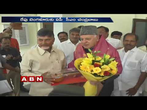 CM Chandrababu Naidu to meet JDS, DMK Leaders Tomorrow | ABN Telugu