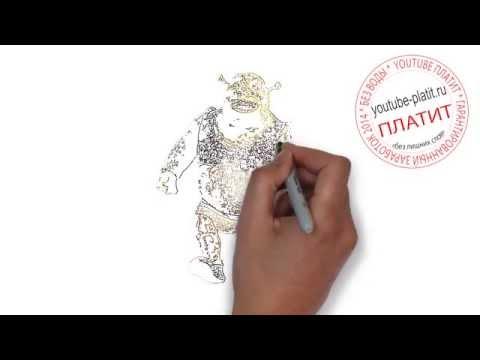 Видео как нарисовать Шрека карандашом поэтапно