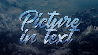 Photoshop Tutorial: How to make Image in Text / Видеоурок: Изображение в тексте (Eng/Rus Sub)