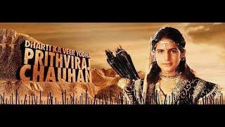 watch prithviraj chauhan full serial
