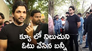 Stylish Star Allu Arjun Casts His Vote @ #TelanganaAssemblyElections2018