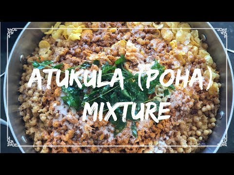 Indian/Telugu: How to make Attukula Mixture/Poha Mixture with English Subtitles
