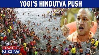Chief Minister Yogi Adityanath's major Hindutva push ahead of 2019 Kumb Mela