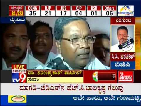 TV9 Exclusive: Congress Heading Towards Majority; Siddaramaiah 'Thanks' Voters {First Reaction}