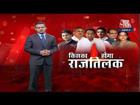राजस्थान में किसका होगा राजतिलक?