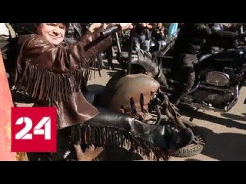 Вести. Дежурная часть от 22 мая 2018 года (21:20) - Россия 24