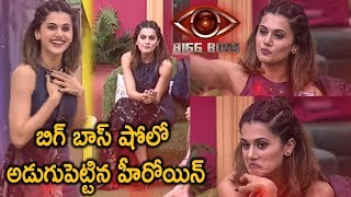 Tapsee Pannu GRAND ENTRY in Bigg Boss Telugu Show | Bollywood Events