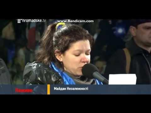 Руслана читає вірш «Мамо, не плач» на Майдані 21 лютого 2014