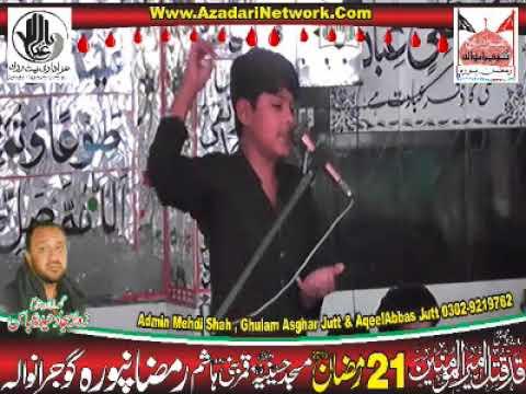 Zakir Joun Abbas 21 Ramzan 2018 Ramzan Pura Gujranwala