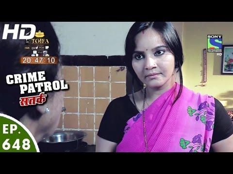 media crime patrol 23 december