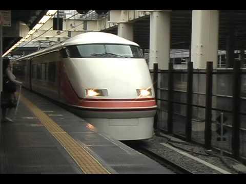 特急スペーシア日光 新宿 東武100系 発車メロ(駅メロ)