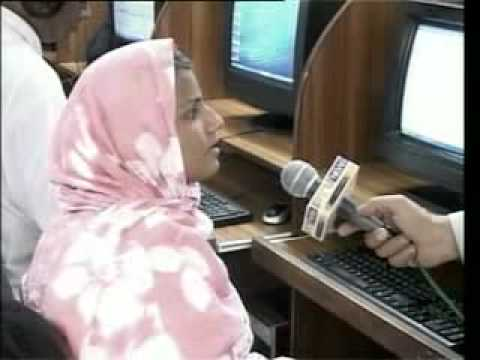 Pffb It Helpline Pakistan's First Internet Cafe For The Visually Impaired..flv video