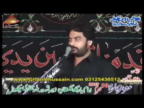 Zakir Sardar Waseem Abbas Baloch 10 Muhrram   YouTube