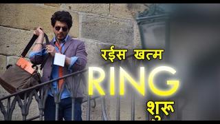 Shahrukh started shooting for The Ring (Rehnuma) | रईस खत्म, रिंग शुरू !