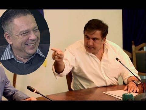 Степан Демура о Грузии, Саакашвили и Одессе!
