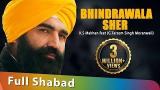 download lagu Bhindrawala Sher   - K.s Makhan Feat G.tarsem gratis