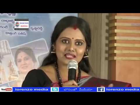తొలిపరిచయం సినిమా ఫుల్ ఈవెంట్ | Latest Telugu News | Lorenzo Media