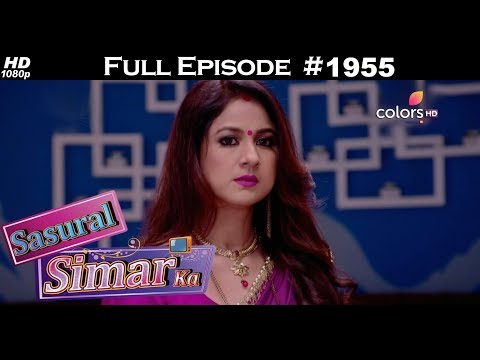 Sasural Simar Ka - 16th October 2017 - ससुराल सिमर का - Full Episode thumbnail